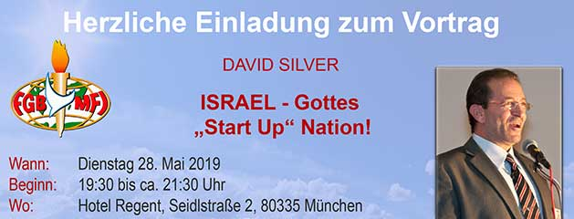 "ISRAEL – Gottes  ""Start Up"" Nation!"